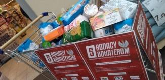Zebrali 613 kilogramów żywności w akcji Rodacy Bohaterom