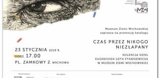 Muzeum zaprasza na promocję wyjątkowego katalogu