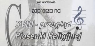 Cecyliada - XVIII Przegląd Piosenki Religijnej