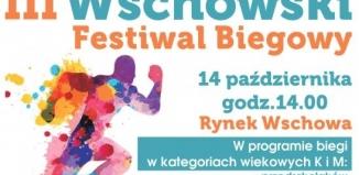 III Wschowski Festiwal Biegowy